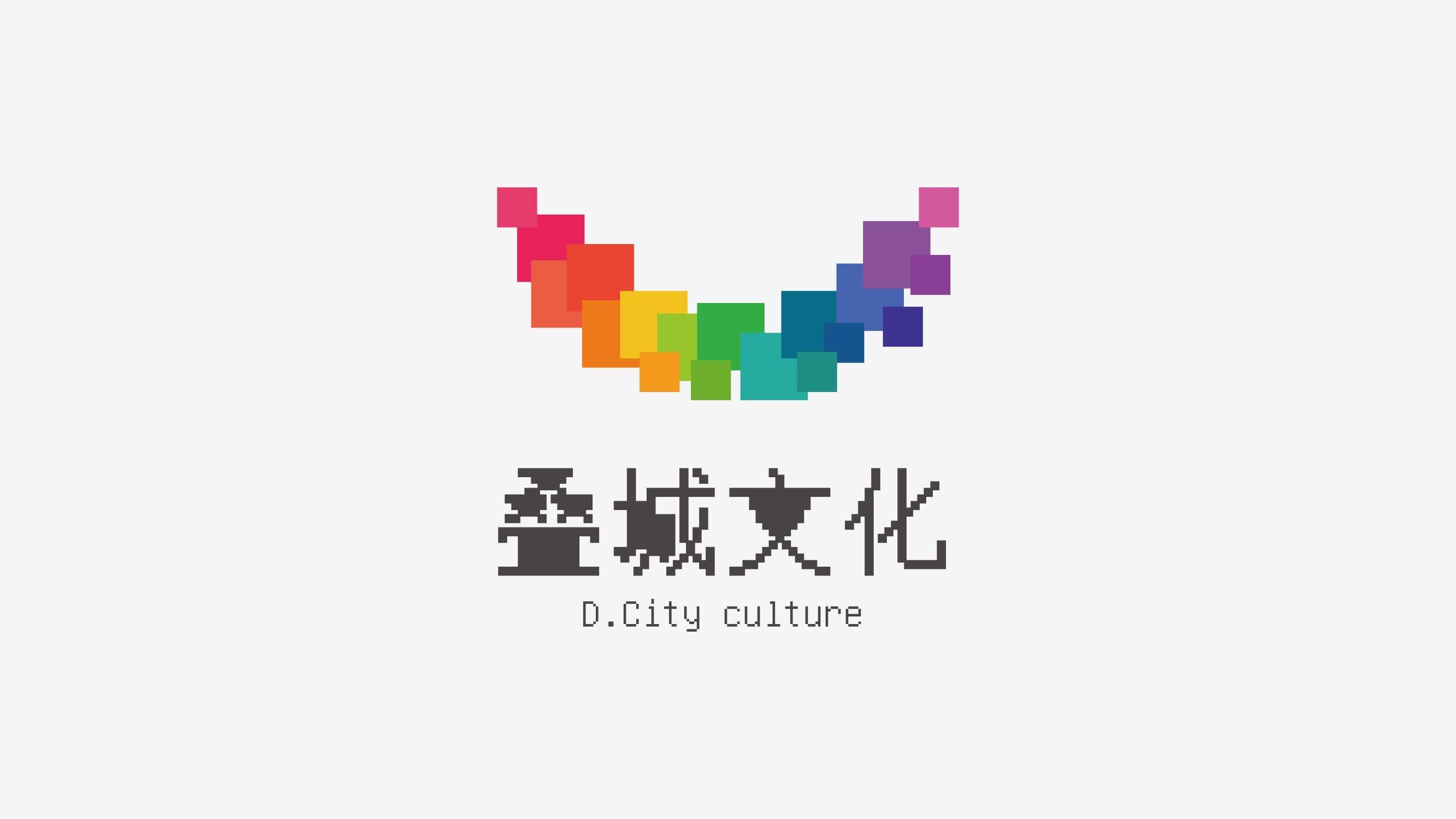 叠城文化(北京)